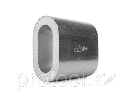 Втулка алюминиевая 22 мм TOR DIN 3093, фото 2