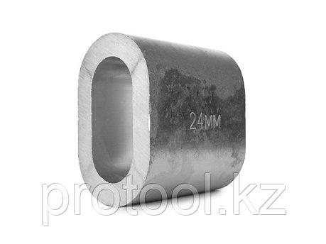 Втулка алюминиевая 24 мм TOR DIN 3093, фото 2