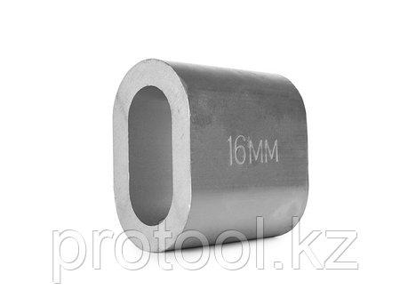 Втулка алюминиевая 16 мм TOR DIN 3093, фото 2