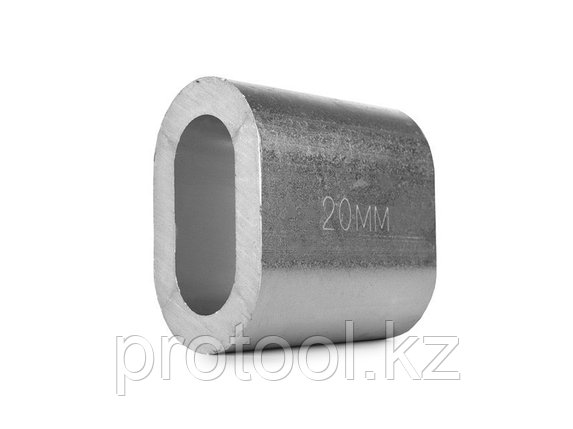 Втулка алюминиевая 20 мм TOR DIN 3093, фото 2