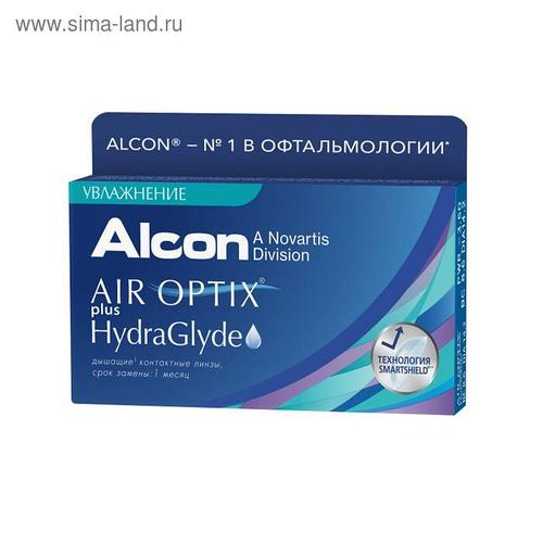 Контактные линзы - Air Optix Plus HydraGlyde, +4.5/8,6, в наборе 3шт