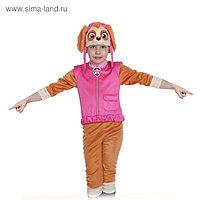 Карнавальный костюм «Скай», куртка, бриджи, маска, р. 30-32, рост 116-122 см
