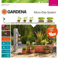 Комплект для полива Gardena 13002-20