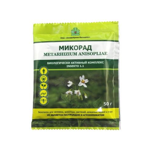 Комплекс на основе почвенного гриба Микорад Insekto 1.1