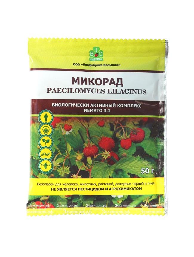 Микорад NEMATO 3.1 БАК c грибом Paecilomyces lilacinum