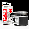 ВМП АВТО Твёрдое смазочное покрытие МС 2000 для поршней, 20 гр, фото 2
