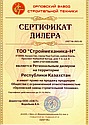 Растворонасос СО-49 М (СО 49), фото 9