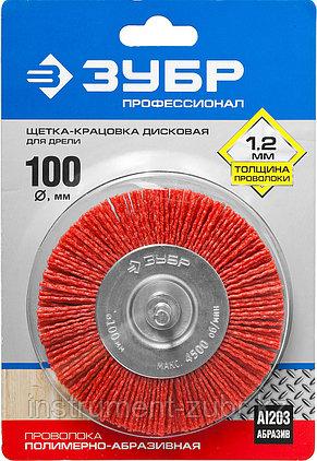 """ЗУБР """"ПРОФЕССИОНАЛ"""". Щетка дисковая для дрели, нейлоновая проволока с абразивным покрытием, 100мм, фото 2"""