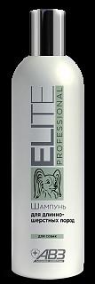 Шампунь для собак длинношерстных пород, Elite, 270мл.