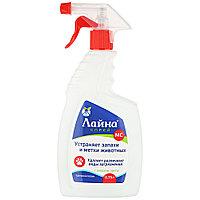 Для устранения запахов и меток животных, Лайна спрей, 750мл.