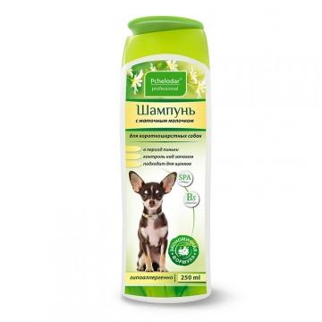 Шампунь для собак короткошерстных пород с маточным молочком, Pchelodar, 250мл.