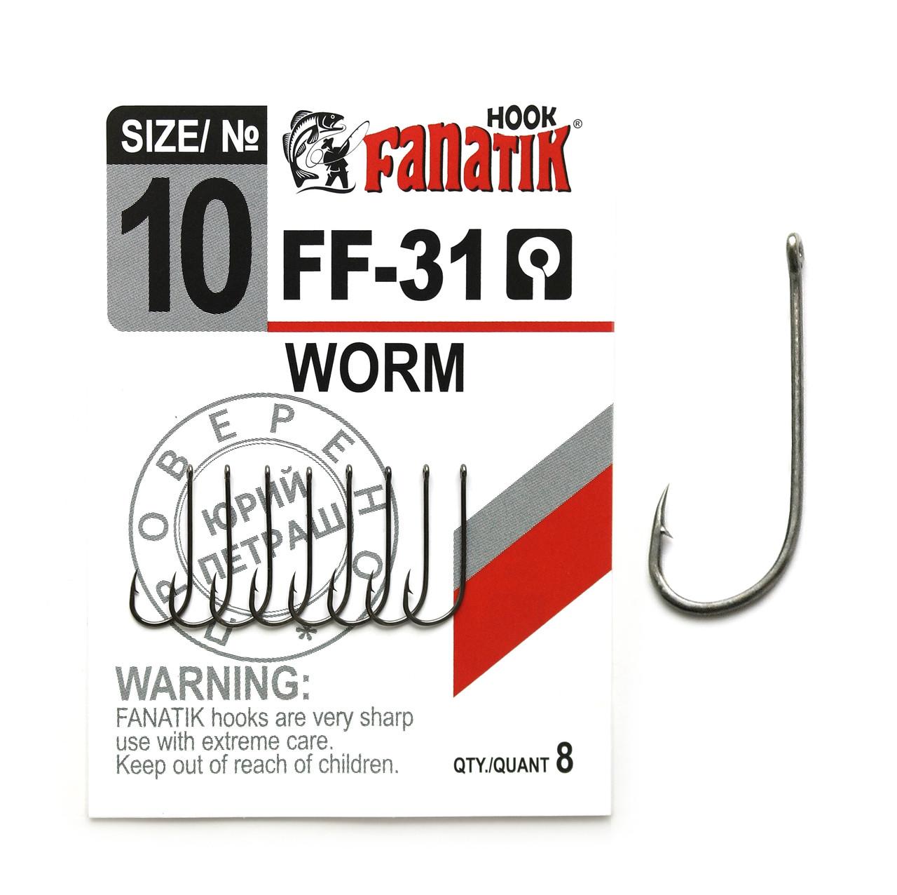 Крючок FANATIK WORM FF-31 №10 (16mm)8шт