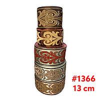Лента декоративная жаккардовая с орнаментами 130 мм, #1366