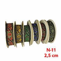 Лента декор жаккардовая с цветочными мотивами 25 мм, N-11