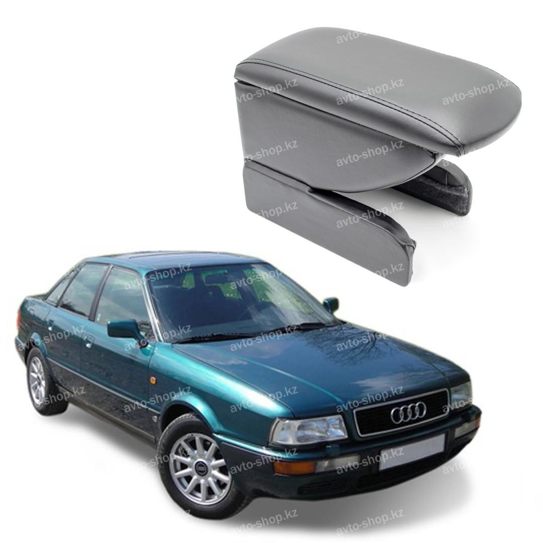 Подлокотник для Audi B4 80 (1991-1996)