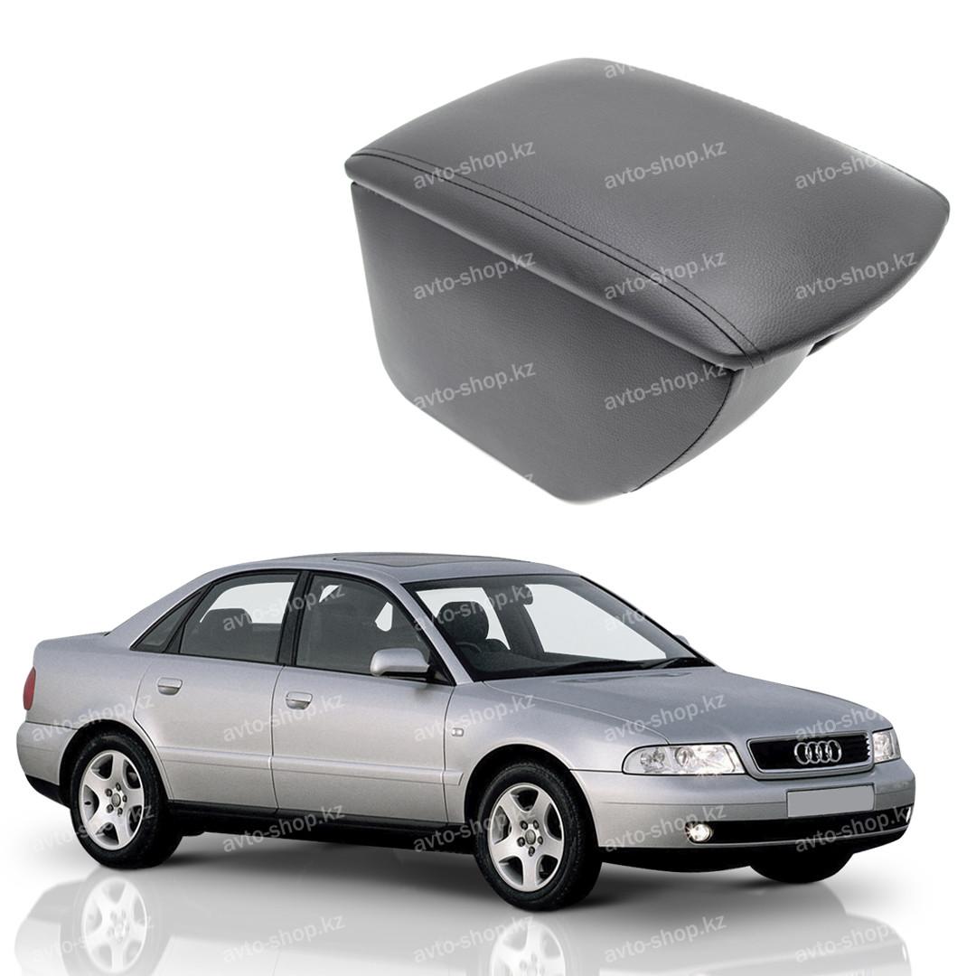 Подлокотник для Audi A4 B5 (1994-2001)