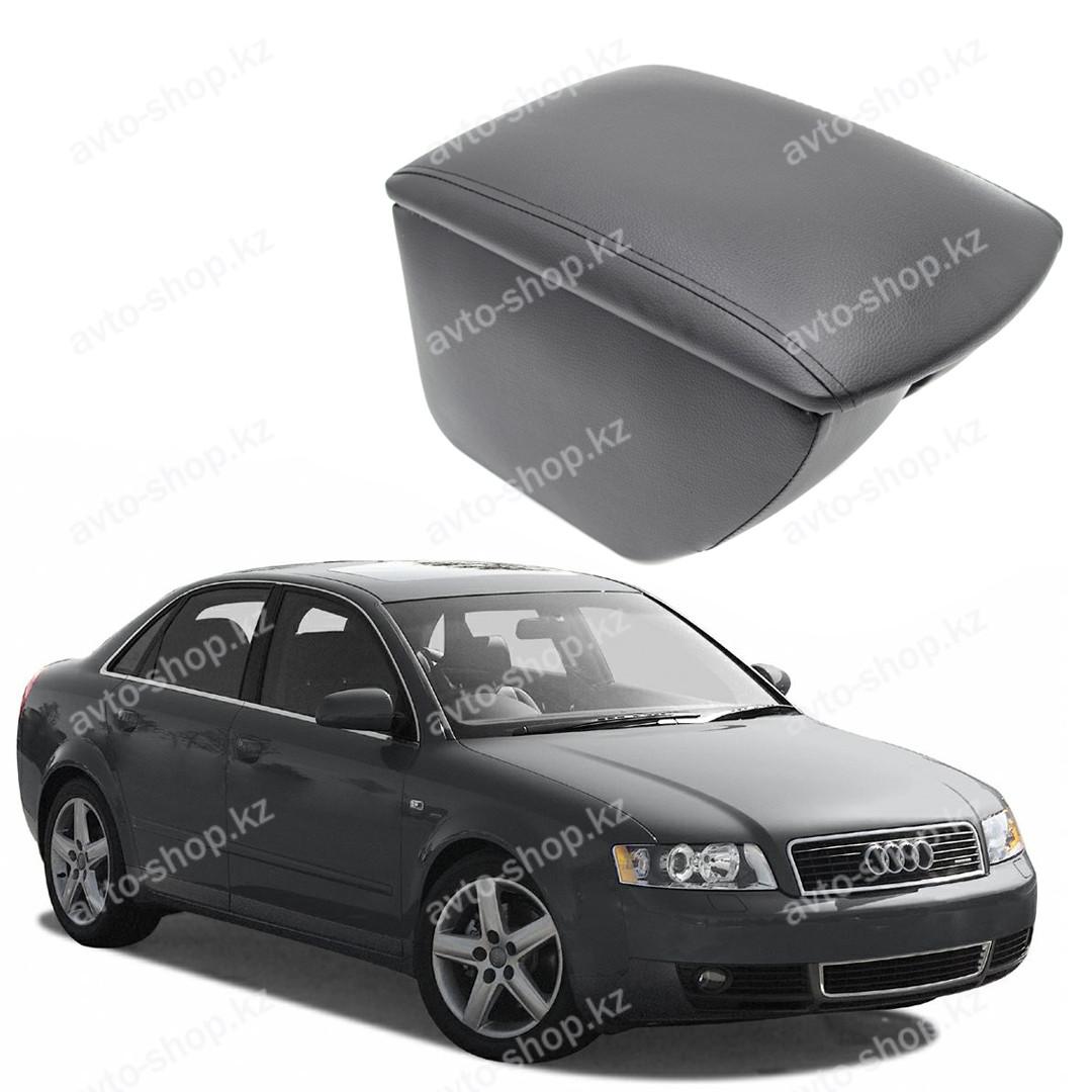 Подлокотник для Audi A4 B6 (2000-2006)
