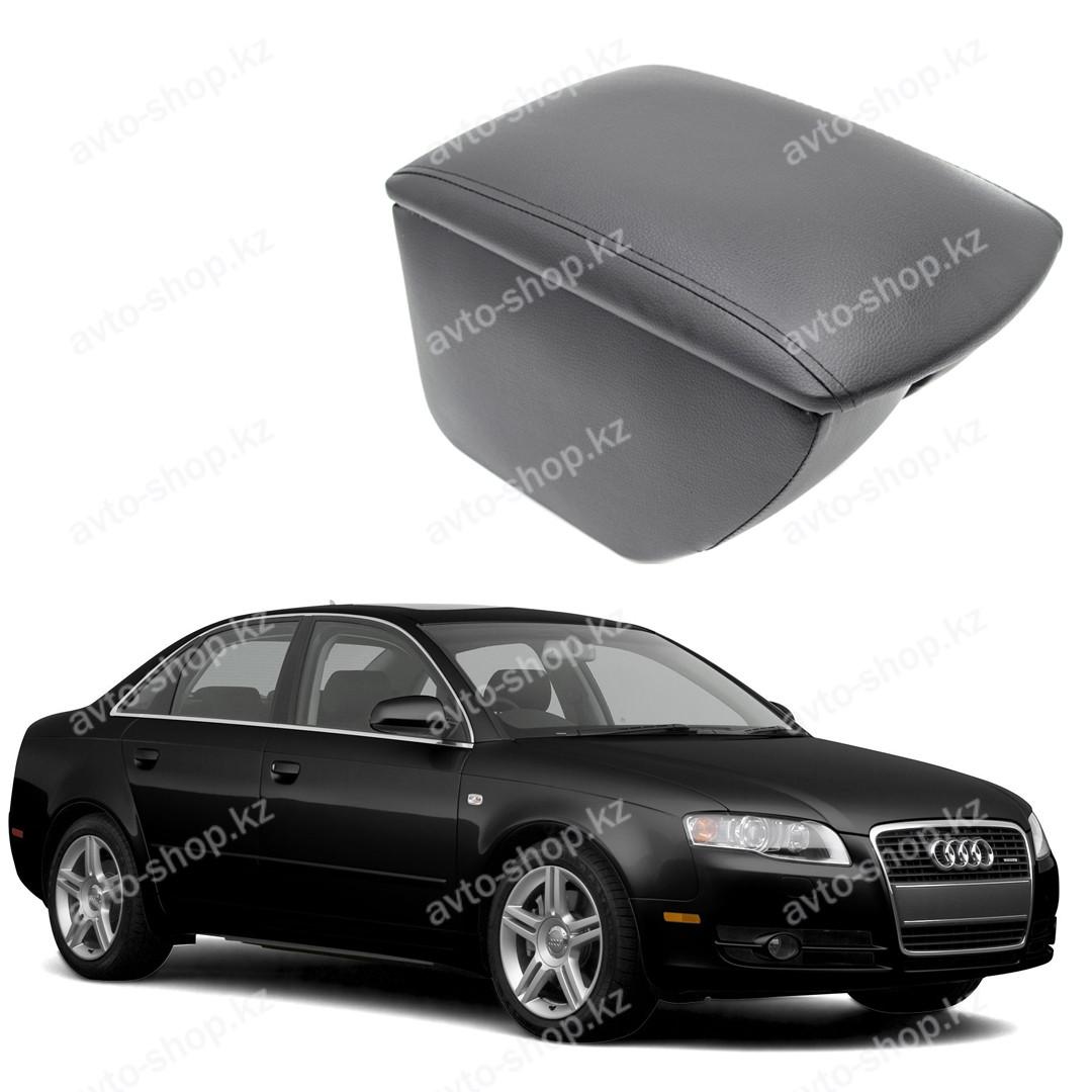 Подлокотник для Audi A4 B7 (2004-2009)