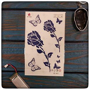 """Водостойкая временная тату наклейка """" Роза и бабочки"""""""