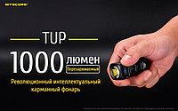 Фонарь NITECORE TUP Grey CREE XP-L HD V6