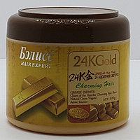Бальзам - маска Бэлисс Hair Expert 24 Gold