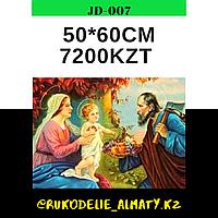 Алмазная мозаика-религия JD-007