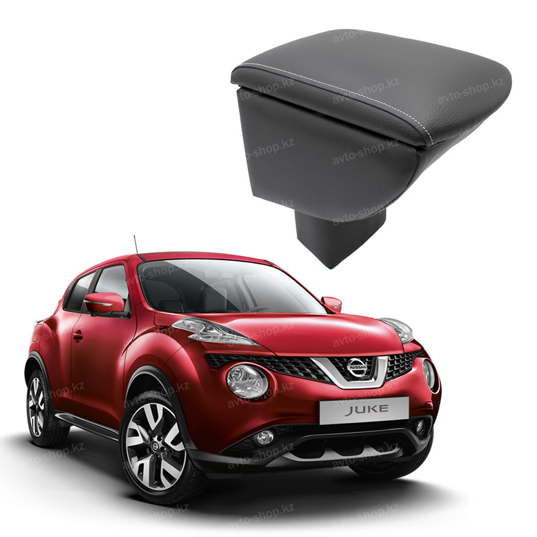 Подлокотник Lux для Nissan Juke (2010-2019)
