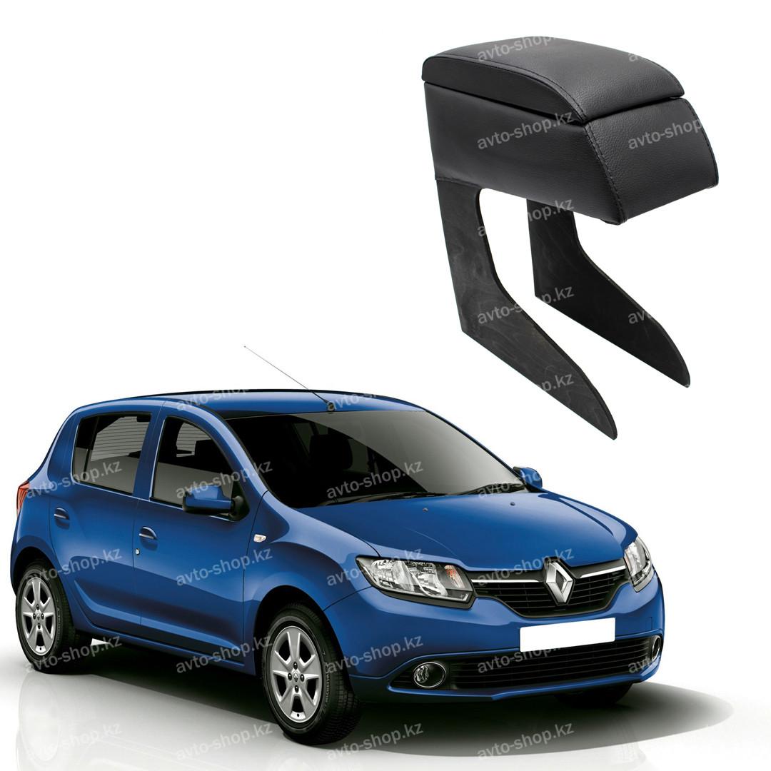 Подлокотник для Renault Sandero II (2013-)