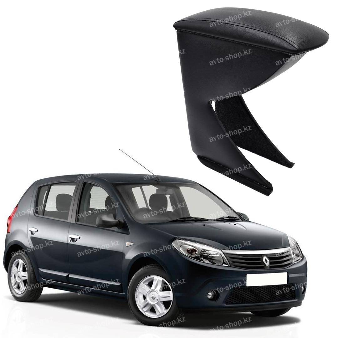 Подлокотник Lux для Renault Sandero I (2009-2014 )