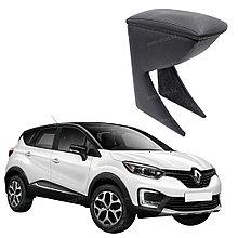 Подлокотник для Renault Kaptur (2016-)