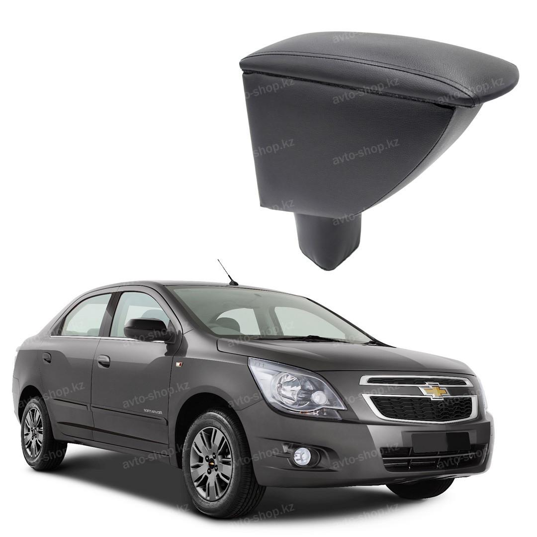 Подлокотник для Chevrolet Cobalt (2011-)