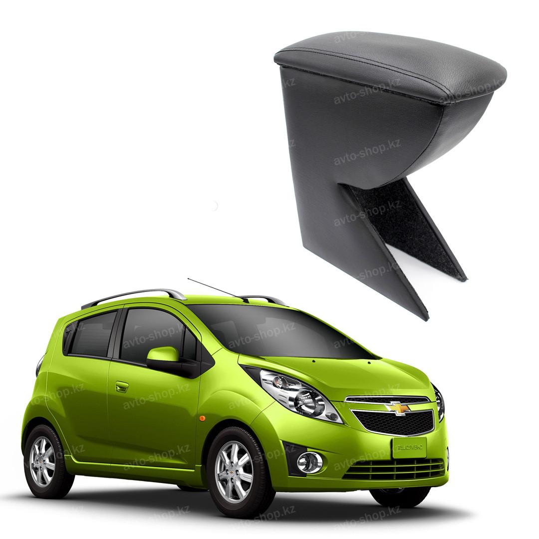 Подлокотник для Chevrolet Spark (2009-)