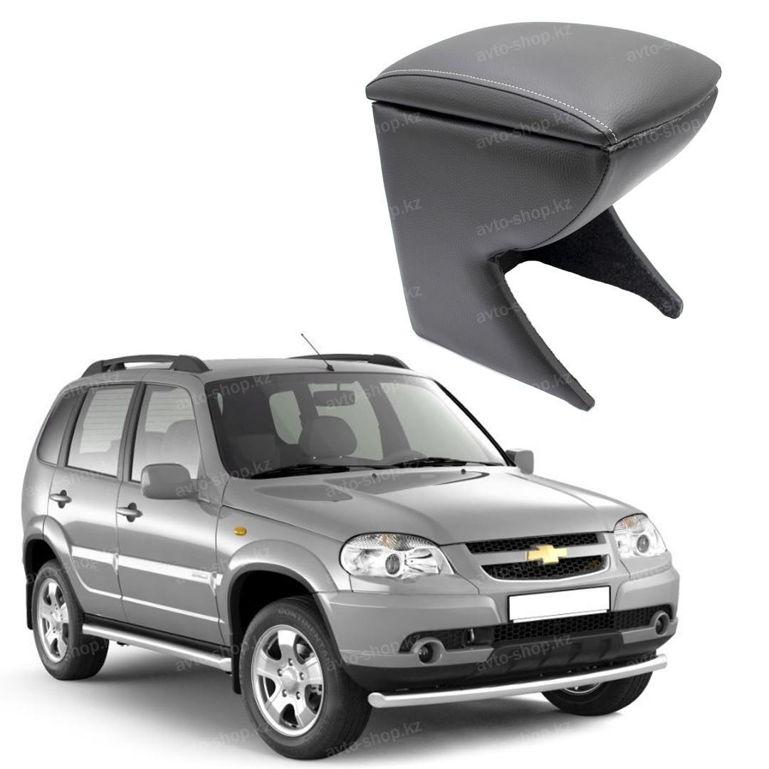 Подлокотник Lux для Chevrolet Niva (2002-2009)