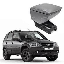 Подлокотник Lux II для Chevrolet Niva (2002-2009)