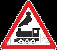 Дорожный знак 1.2 Железнодорожный переезд без шлагбаума