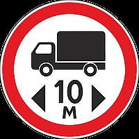 Дорожный знак 3.15 Ограничение длины