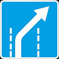 Дорожный знак 5.8.2 Направление движения по полосе