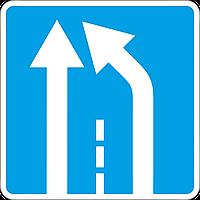 Дорожный знак 5.8.5 Конец полосы