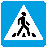 Дорожный знак 5.16.1 Пешеходный переход