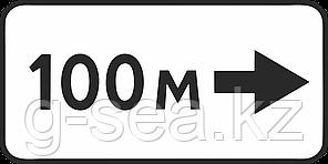 Дорожный знак 7.1.3 Расстояние до объекта
