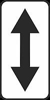 Дорожный знак 7.2.4 Зона действия