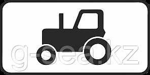 Дорожный знак 7.4.5 Вид транспортного средства