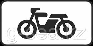 Дорожный знак 7.4.6 Вид транспортного средства