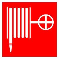 Табличка Пожарный кран
