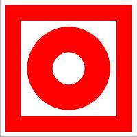Табличка Кнопка включения установок (систем) пожарной автоматики