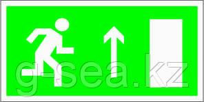 Табличка Направление к эвакуационному выходу