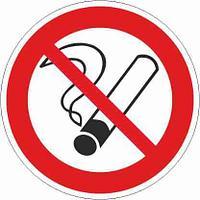 Знак Курить запрещается
