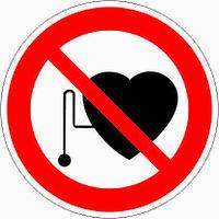 Знак Запрещается работа (присутствие) людей со стимуляторами сердечной деятельности