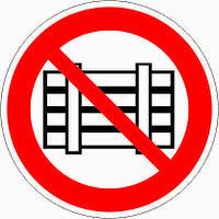 Знак Запрещается загромождать проходы и (или) складировать