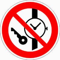 Знак Запрещается иметь при (на) себе металлические предметы